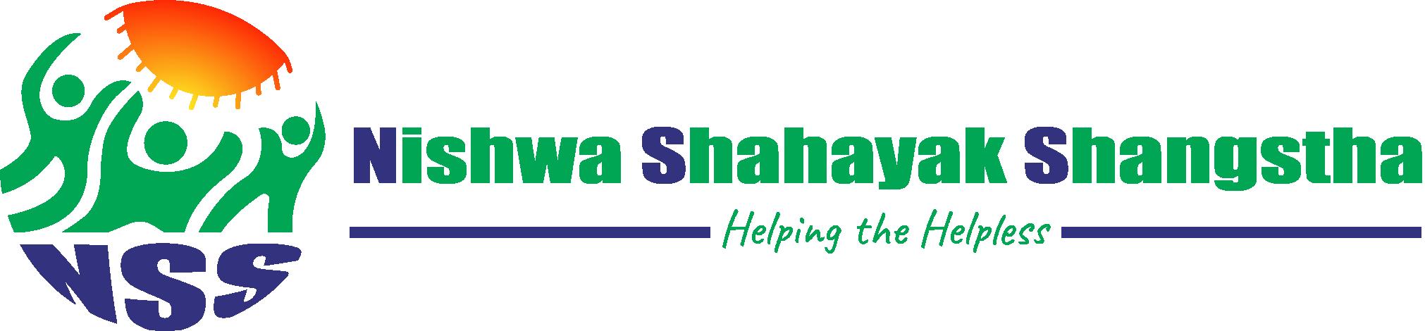 Nishwa Shahayak Shangstha (NSS)